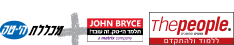 Logo 4x4 jon full