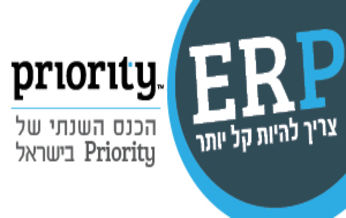 Priority eshbel300x150