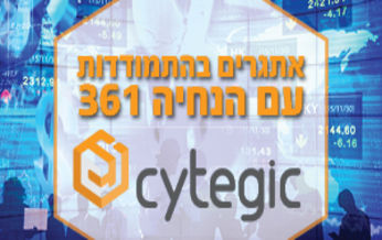 Cytegic300x150