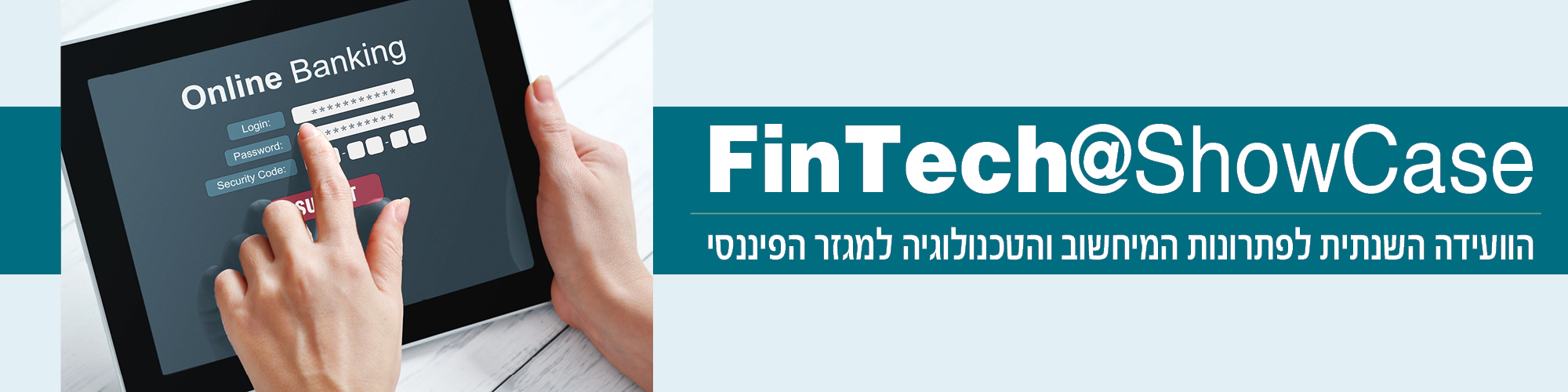 Fintech2000x500