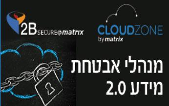 Matrix cloud300x150