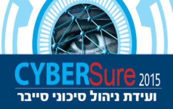 Cyber sure300x150