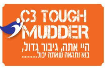 Tough mudder300x150