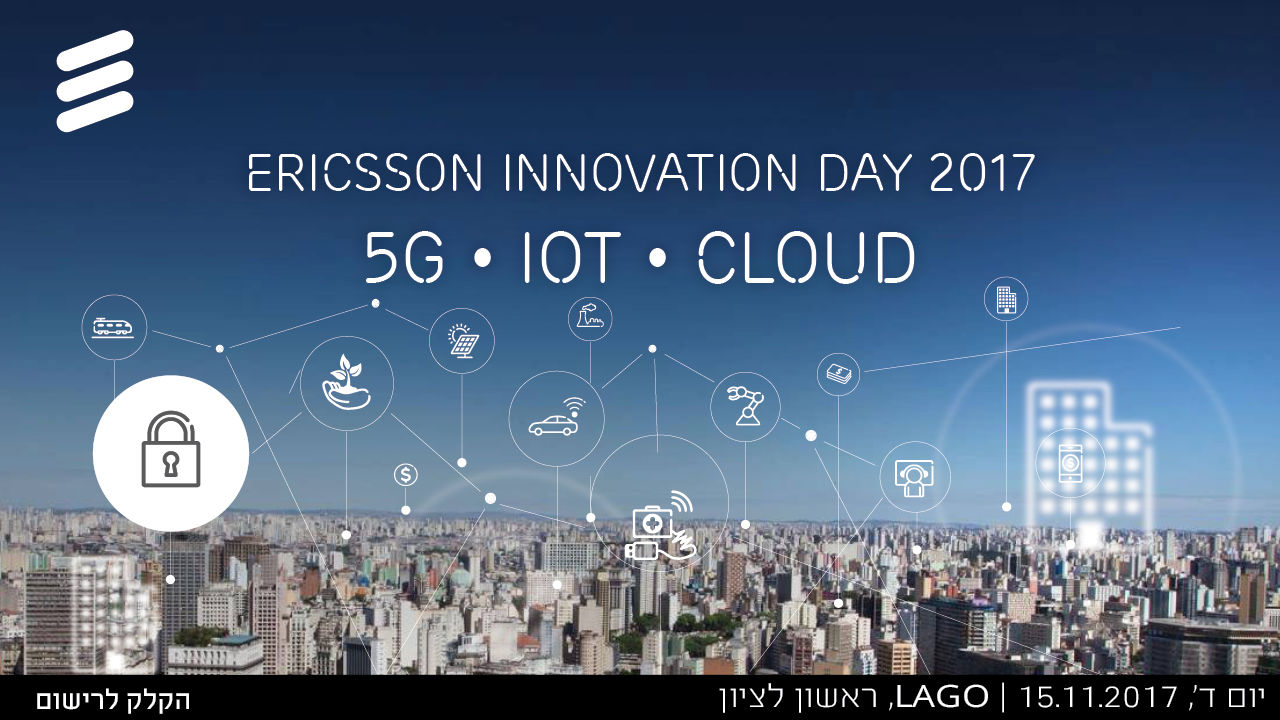 Ericsson Innovation Day 2017 - 15 11 17, LAGO, Hamea Veesrim 6 st